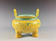 Fine Chinese Porcelain Tripod Censer