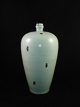 Holiday Sale Chinese Antiques & Collectibles - Day 1