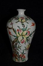 Chinese famille rose porcelain meiping, marked