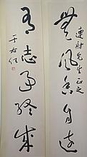 Pair of Chinese Hand Written calligraphy, Hanging scroll
