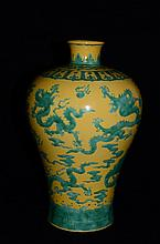 Rare Chinese meipai Yellow ground, green dragon, marked