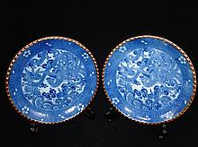 Pair Chinese export blue & white porcelain plates with phoenix