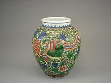 Chinese polychrome porcelain pot marked