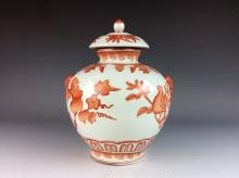 Chinese porcelain pot with lid, underglazed red with mark