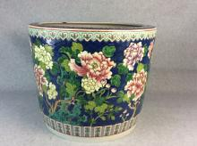 Vintage Chinese porcelain pot, famille rose glazed, decorated & marked
