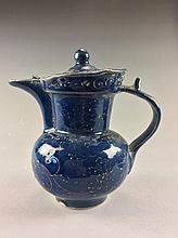 Chinese Blue glaze, gilted, wine vase