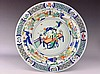 Fine large  Chinese famille rose porcelain plate, marked