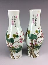 Pair of fine Chinese famille rose porcelain vases,   marked