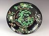 Chinese verte porcelain plate.  black ground, green glazed dragons,  marked
