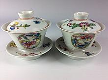 Pair of  Chinese famille rose cup with lid, marked