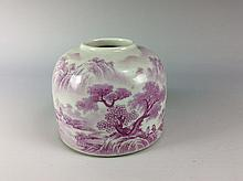 Fine Chinese pink glazed porcelain water pot, signed and marked