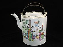 Republic period Chinese famille rose tea pot