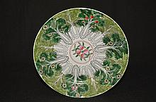 Elegant Chinese Porcelain Plate with Chinese Cabbage Design Marked