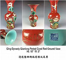 Fine and rare Chinese enamel on red ground porcelain vase