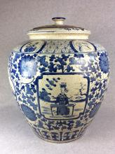 Great Chinese & Asian Ceramics & Paintings