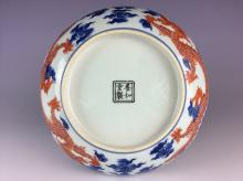 Fine Chinese porcelain plate, blue & white with underglazed red, marked &  decoratedd