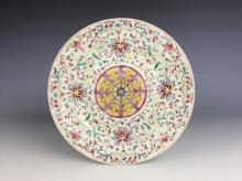 Fine late Qing Chinese porcelain plate, Famille rose glazed, decorated, marked
