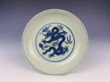 Fine Chinese porcelain blue & white glazed plate, decorated with dragon,  marked