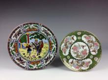 2 export Chinese porcelain plates