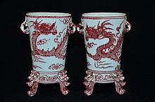 Pair of mongolia underglazed red wine vase