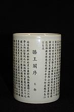 Chinese black and white Porcelain  brush pot with calligrapohy bwritten