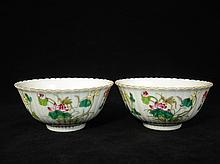 Pair of Chinese Famillie Rose Pleated Bowls with Flowers