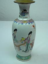CHINESE FAMILLE ROSE BEAUTY VASE
