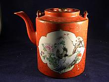 ANTIQUE CHINESE CORAL ROOSTER TEAPOT