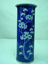 ANTIQUE CHINESE BLUE AND WHITE PLUM FLOWER VASE QING