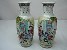 PAIR OF ANTIQUE CHINESE FAMILLE ROSE VASE WEST CHAMBER