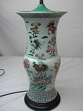 ANTIQUE CHINESE ROOSTER VASE