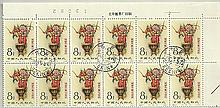 CHINA 1962 Stamp C94 8-2 of Mei Lan Fang Block of 12pc