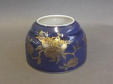 CHINESE GOLD GILTED BLUE PORCELAIN INKWELL JIAQING MARK
