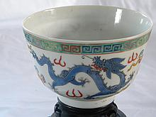 CHINESE ANTIQUE FAMMILLIE ROSE DRAGON PHEONIX BOWL