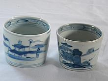 PAIR OF ASIAN BLUE AND WHITE CUPS