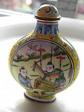 CHINESE ENAMEL SNUFF BOTTLE MARKED QIAN LONG
