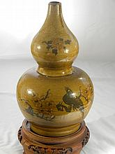 CHINESE ANTIQUE YELLOW GLAZED GOURD SHAPE VASE QING