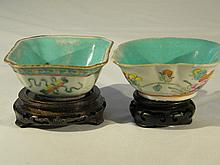 PAIR OF PORCELIAN FAMILLE ROSE BOWLS TONG ZHI QING