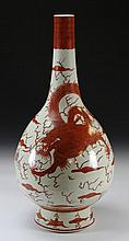 Chinese Copper Red Dragon Vase Marked Kang Xi