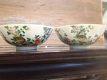 PAIR CHINESE ANTIQUE FAMILLE ROSE BOWLS MARK QIAN LONG