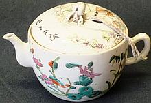 CHINESE ANTIQUE TEA POT