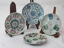 LOT OF THREE CHINESE ANTIQUE PORCELAIN PLATES