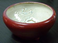 Antique Chinese Red Glazed Brush Washer