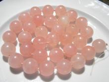 Huge Vintage Pink Crystal Bead Necklace