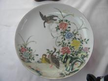 ANTIQUE CHINESE FAMILLE ROSE FENCAI PLATE MARKED