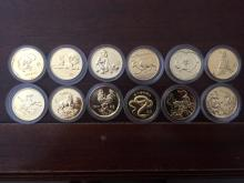 12 Chinese zodiac animals Coins