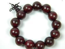 May Chinese Bracelet Auction