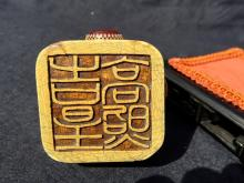 Antique Chinese Ivory Chop Stamp