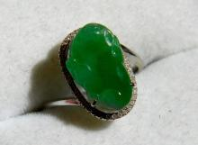 Late May Jade Jadeite Jewelry Sale