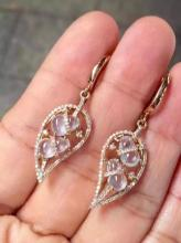 Pair of 18K Yellow Gold Diamond Sculpted Icy White Jadeite (Gourd) Earrings